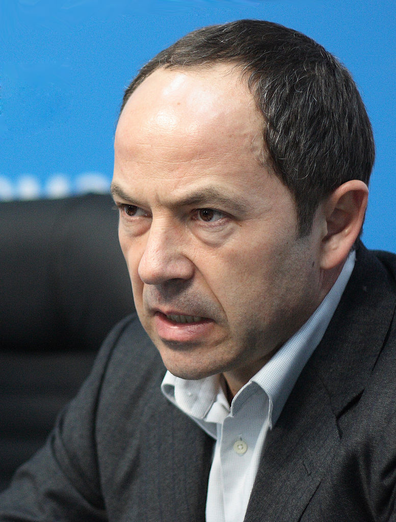 Serhiy Tihipko Net Worth