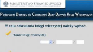 Przeglądarka ksiąg wieczystych na stronie Ministerstwa Sprawiedliwości