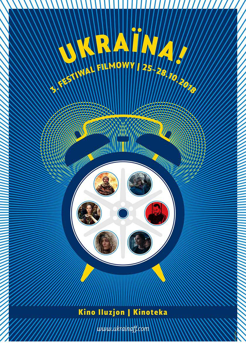 Festiwal filmowy Ukraina!