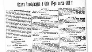 Preambuła do konstytucji z 17 marca 1921 r.